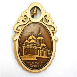 """Магнит из бересты овал с колокольчиком """"Богоявленский собор"""" Нилова"""