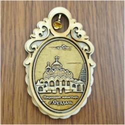 """Магнит из бересты овал с колокольчиком """"Покровский монастырь"""". Суздаль"""