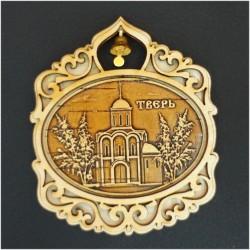 """Магнит из бересты овал горизонтальный с колокольчиком""""Церковь М.Тверского"""""""
