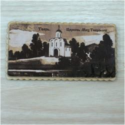 """Магнит из бересты прям """"Церковь Михайла Тверского"""" Тверь"""