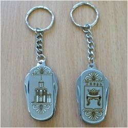 """Брелок-ножик прям. """"Герб-Церковь М.Тверского"""""""