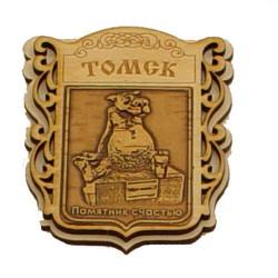 """Магнит из бересты """"Памятник Волку"""""""