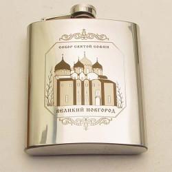 """Фляжка """"Софийский собор"""""""
