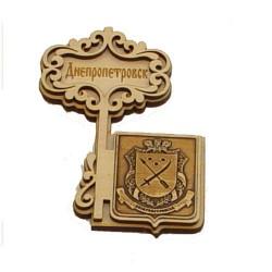 """Магнит из бересты ключ """"Герб"""" Днепропетровск"""