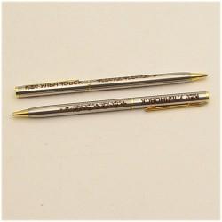 Ручка сувенирная. Ульяновск