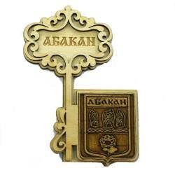 "Магнит из бересты ключ ""Герб"" Абакан"