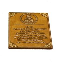 """Молитва """"Св.Н.С."""" Свято-Троицкий собор"""