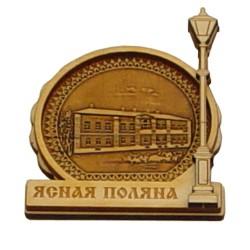 """Магнит из бересты фонарь """"Дом"""""""