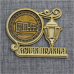 """Магнит из бересты круглый фонарь """"Дом"""""""