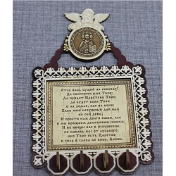 """Ключница  с ангелом(4) с молитвой """"Отче наш"""" Иисус"""