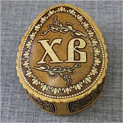 Шкатулка из бересты в форме яйца «Х.В.» (верба)