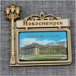 """Магнит со смолой прям фонарь """"Театр оперы и балета"""" Новосибирск"""