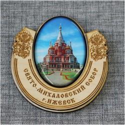 """Магнитное укр. подкова """"Св-Михайловский собор"""""""
