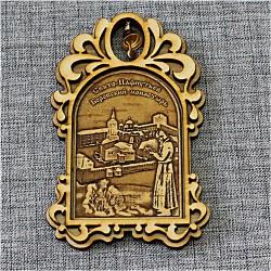 """Магнитное укр. арка с колокольчиком """"Свято-Пафнутьев Боровкий мо"""