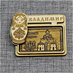 """Магнитное укр. прям.матрешка """"Золотые ворота"""""""