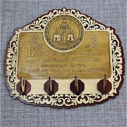 """Ключница бол. резная (4) с молитвой """"Св.Н.С."""" Золотые ворота"""