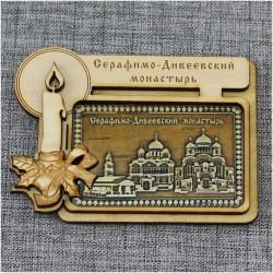 """Магнитное укр. прям.свеча """"Три собора"""""""