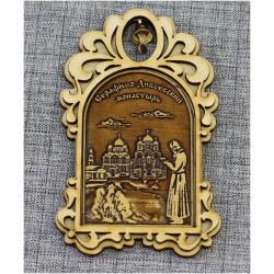 """Магнитное укр. арка с колокольчиком """"Три собора+монах"""""""