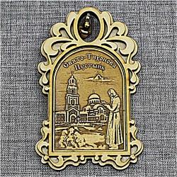 """Магнитное укр. арка с колокольчиком """"Калужская Свято-Тихонова Пу"""
