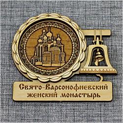 """Магнитное укр.  с колоколом """"Свято-Варсонофиевский женский монас"""