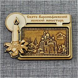 """Магнитное укр.  прям.свеча """"Свято-Варсонофиевский женский монаст"""