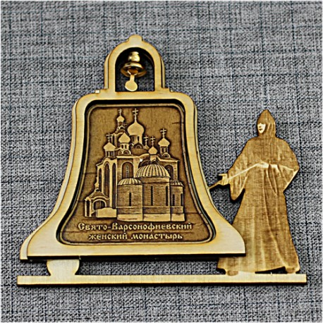 """Магнитное укр. монашка с колоколом """"Свято-Варсонофиевский женск"""