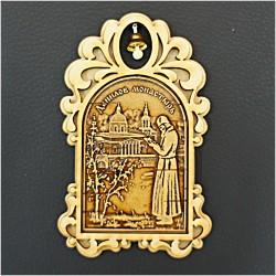 """Магнитное укр. арка с колокольчиком """"Данилов монастырь+монах"""""""