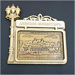 """Магнитное укр. прям.фонарь""""Данилов монастырь"""""""