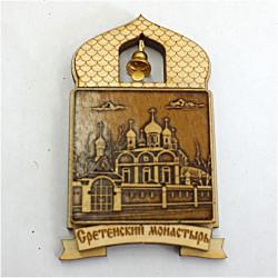 """Магнит из бересты купол """"Сретенский монастырь"""". Москва"""