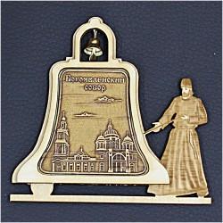 """Магнит из бересты монах с колокольчиком """"Богоявленский собор"""". Москва"""