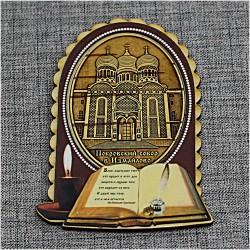"""Магнит из бересты книга-свеча """"Покровский собор в Измайлово"""""""