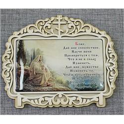 """Молитва """"Научение"""" Иисус"""