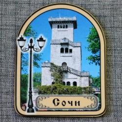 """Магнит арка""""Смотровая башня"""""""