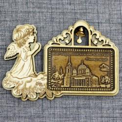 """Магнитное укр. прям.ангел с колокольчиком""""Ново-Тихвинский женский монастырь"""""""
