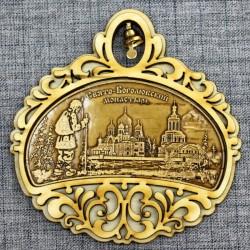 """Магнитное укр. полукруг. с колокольчиком """"Свято-Боголюбский монастырь+паломник"""" п.Боголюбово"""