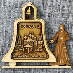 """Магнитное укр. монах с кол-м """"Федоровский монастырь"""""""