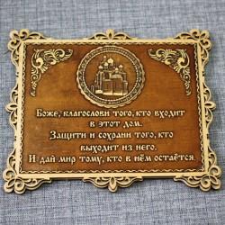 """Молитва """"Св.Н.С."""" Свято-Варсонофиевский женский монастырь"""