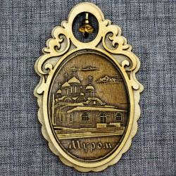 """Магнитное укр. овал с колокольчиком """"Спасо-Преображенский монастырь"""""""