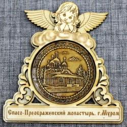 """Магнитное укр. круг.ангел """"Спасо-Преображенский монастырь"""""""