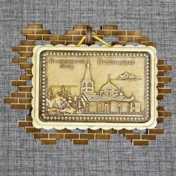 """Магнитное укр. картина""""Вознесенский собор"""""""