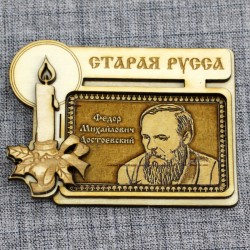 """Магнитное укр. прям.свеча""""Ф.М.Достоевский"""""""