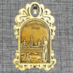 """Магнитное укр. арка с колокольчиком """"Троице-Сергиева Лавра+монах"""""""