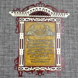 """Молитва арка """"Св.Н.С."""" Троице-Сергиева Лавра"""