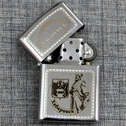 """Зажигалка """"Памятник Ерофею Хабарову+герб"""" вид 2"""