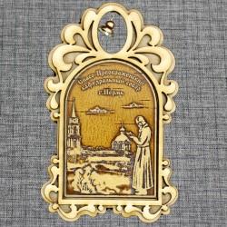 """Магнитное укр. арка с колокольчиком """"Спасо-Преображенский собор+монах"""""""