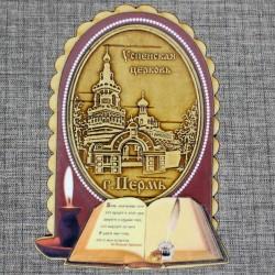"""Магнитное укр. книга-свеча """"Успенская церковь"""""""
