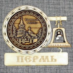 """Магнитное укр. с колоколом """"Успенская церковь"""""""