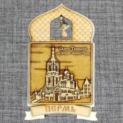 """Магнитное укр. купол """"Свято-Троицкий мужской монастырь"""""""