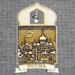 """Магнитное укр.  купол """"Богоявленский мужской монастырь"""""""