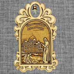 """Магнитное укр. арка с колокольчиком """"Белогорский монастырь"""""""